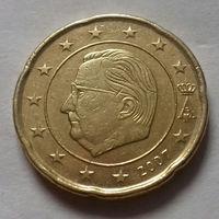 20 евроцентов, Бельгия 2007 г.