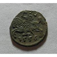Денарий 1556 года