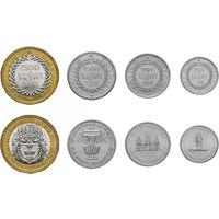 Камбоджа Набор 4 монеты UNC