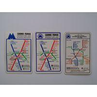 Календарики метро Ленинграда 1979,1981,1986