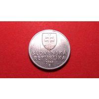 20 геллеров 2000. Словакия.