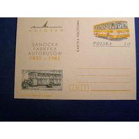 Польша 1982 почтовая карточка с ОМ Автобус Автомобиль
