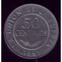 50 сентаво 1991 год Боливия