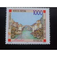 Мостар , Герцог-Босна 1993 стандарт