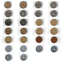 Набор монет (Литва) 13 штук одним лотом.