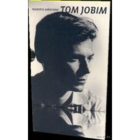 Tom Jobim: Ela 'e Carioca (Bossa Nova, DVD5)