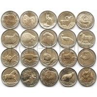 Турция 20 монет 2009-2016 годов. Животные (красная книга Турции).