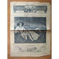 Старая немецкая газета, 1914 г.