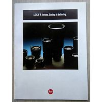 Буклет. 006. Leica