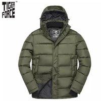 Куртка мужская зимняя Tiger Force