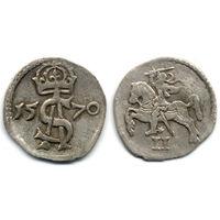 Двуденарий 1570, Жигимонт Август, Вильно. Коллекционное состояние
