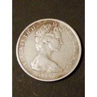 Новая Зеландия 10 центов/1 шиллинг/ ,1967г.