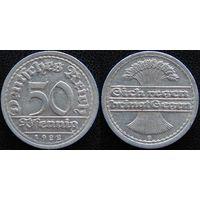 YS: Германия, Веймарская республика, 50 пфеннигов 1922G, KM# 27