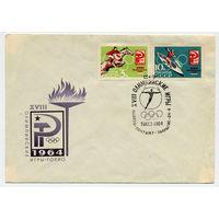 СССР 1964 г. КПД 18-е Олимпийские игры в Токио гребля каноэ конный спорт олимпиада