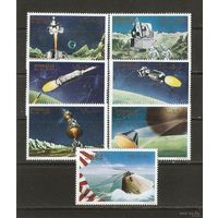 Сомали 1970, Космос, Аполлон-11  MNH