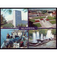 1981 год Клайпеда В порту