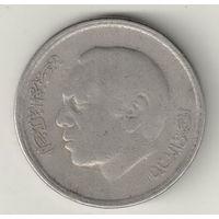 Марокко 5 дирхам 1980