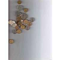 94 монеты России вышедшие из обращения
