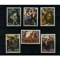 Кампучия 1985г, искусство, 6м.