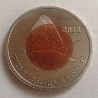 Нидерланды - Бонейро 2012г 2,5 долларов.