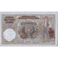 СЕРБИЯ 100 ДИНАР  1941 Г.  УНС