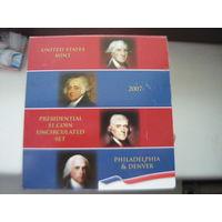 Первые президенты США пруф 2 двора