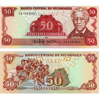 Никарагуа. 50 кондоба 1985 [UNC]