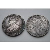 1 рубль 1725. Красивая копия