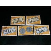 Куба 1975 год 25 лет Нацбанку. Банкноты и монеты. Полная серия 5 марок