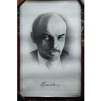 Плакат из СССР. Ленин В.И. 1988 г.  Худ.Атаев. 55х88 см
