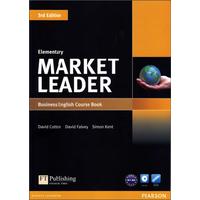David Cotton, David Falvey, Simon Kent - Market Leader 3rd edition: Elementary - Advanced: Лидер рынка (3-е издание), начальный - продвинутый уровни