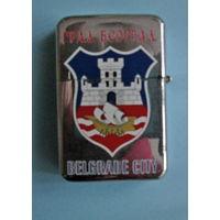 "Зажигалка ARMY since 1973 ""Город Белград"""