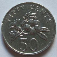 Сингапур, 50 центов 2009 г