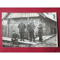 Фотооткрытка 1 Мировая война