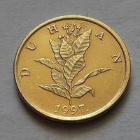 10 лип, Хорватия 1997 г., AU