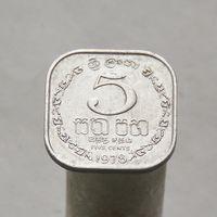 Шри-Ланка 5 центов 1978