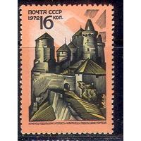 СССР 1972 4147-50 Архитектура Украины Каменец - Подольский **
