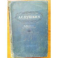А.С. Пушкин. Избранные произведения. 1953 год.