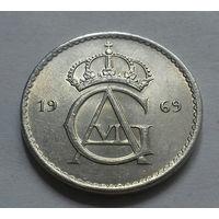 50 эре, Швеция 1969 г.