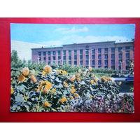 Открытка 1974г. Ереван. Институт тонкой органической химии.
