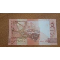 5 рублей 2009 серия АМ Беларусь UNC