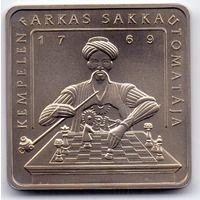 Венгрия, 500 форинтов 2002 года. Шахматный автомат Кемпелена.