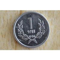 Армения 1 драм 1994