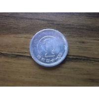 Япония 1 иена 1966