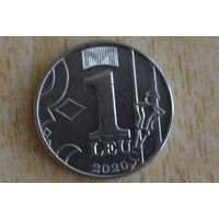Молдова 1 лей 2020