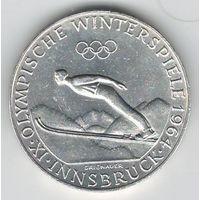 Австрия 50 шиллингов 1964 года. Прыжки с трамплина. Серебро 20 грамм 900 проба. Состояние аUNC!