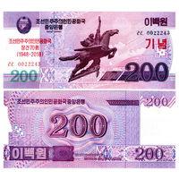 Северная Корея. КНДР. 200 вон 2018 год. 70 лет провозглашения КНДР. UNC