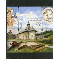 Молдавия 2016. 550 лет монастыря Путно. Буковина