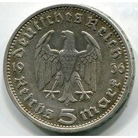 ГЕРМАНИЯ - 5 МАРОК 1936 D