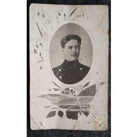 Фотопортрет юноши. 1919 г. 8.5х13.5 см